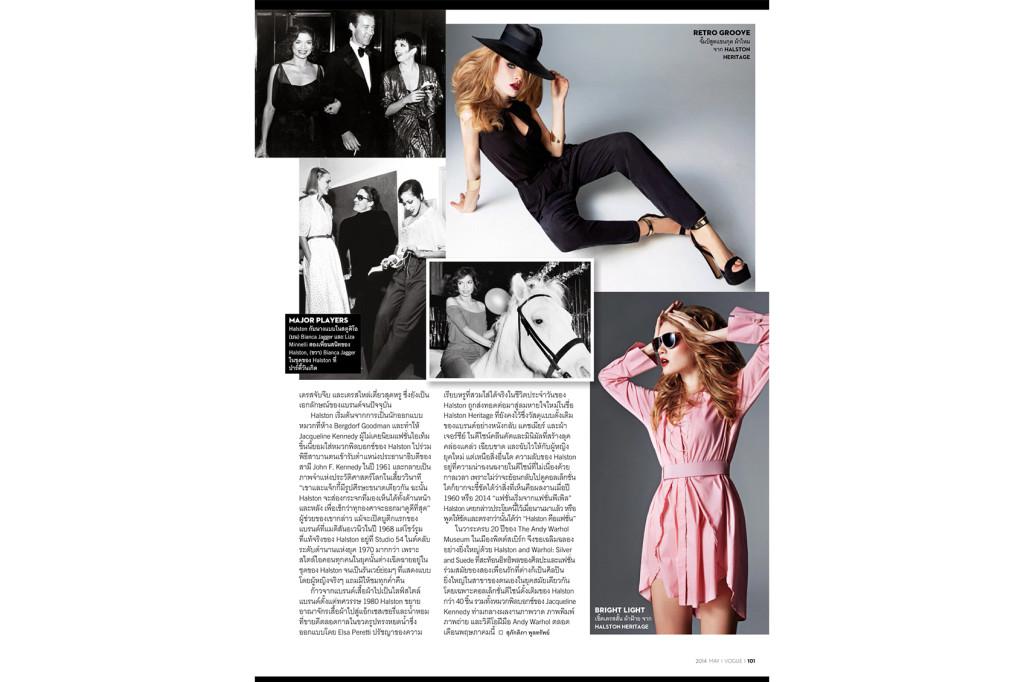 Vogue Thailand – May 2014